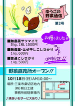 Yuko_600000_2