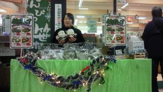 今日はクリスマスイブです(*^_^*)